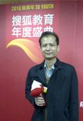 搜狐教育 圆桌星期二 教育年度新闻人物 方舟子