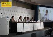 直击坎昆气候大会:南美国家联合新闻发布会现场