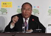 直击坎昆气候大会:解振华在中国代表团发布会上发言