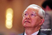 第八届全球华人企业领袖峰会