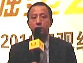 2010金融理财网络盛典,2010网络盛典,长信基金,覃波