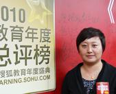 圆桌星期二,教育巨头高峰论坛,搜狐教育总评榜,ABC教育集团营销总监闻妍,搜狐出国
