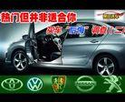 热门三厢A级车缺陷美 买车后悔调查(2)