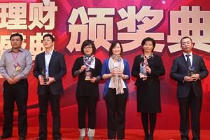 2010金融理财网络盛典,2010网络盛典,2010最有影响力基金客户服务奖