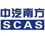中汽南方投资集团有限公司