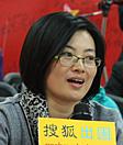 搜狐教育 圆桌星期二 移民大鳄高峰论坛 张若水