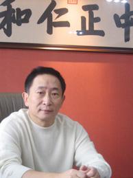 王力民,致青年,和中联合投资咨询有限公司总裁,移民专家,和中移民,搜狐出国