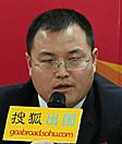 搜狐教育 圆桌星期二 移民大鳄高峰论坛 杨志刚