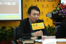 圆桌星期二,移民大鳄高峰论坛,搜狐教育总评榜,搜狐出国