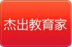 教育总评榜 教育年度盛典 搜狐教育总评榜