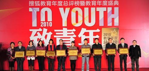 中国十大品牌独立学院