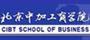 北京中加工商学院