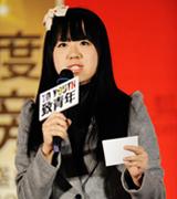 致青年   教育总评榜  搜狐教育总评榜  搜狐教育盛典 年度盛典 人民大学 侯瑀