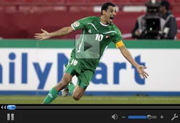 视频集锦-后卫补时送乌龙 伊拉克1-0绝杀阿联酋
