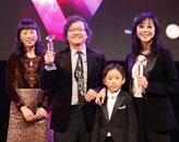 2010年度风尚港台剧组:《岁月神偷》