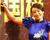 2010年度风尚跨界艺人:秦海璐