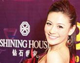 2010年度风尚突破表现女艺人:江若琳
