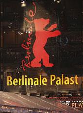 无处不在的柏林熊标志