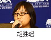 广州生本广告有限公司总经理胡胜瑶