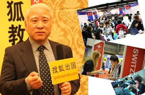 留学服务中心主任白章德谈如何逛教育展