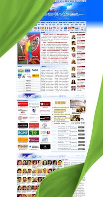 2009年中国国际教育展