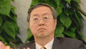 2009央行负责人答问