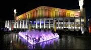 温布利体育馆,2012伦敦奥运会