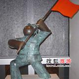 朗豪酒店 革命雕塑