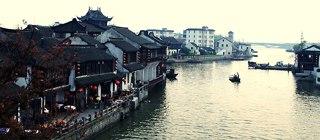 大上海的一角:朱家角