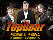Top Gear精彩视频