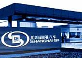 上海通用以金融杠杆撬销量