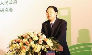 发布《国际电动汽车示范城市上海宣言》