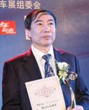 华晨汽  车销售公司副总经理刘宏