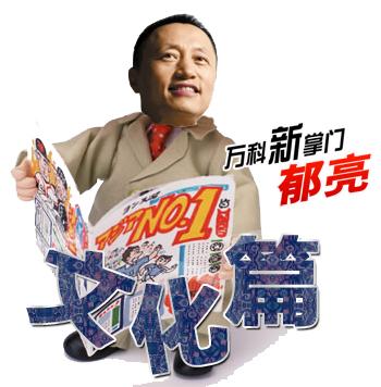 南京美女多吗; 文化的郁亮:我在南京逛澡堂子;