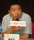 搜狐教育 圆桌星期二 民办教育巨头高峰论坛
