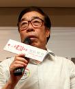 搜狐教育 圆桌星期二 民办教育巨头高峰论坛 张宏