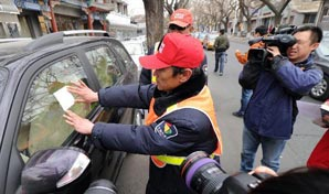 北京停车场收费全面上调