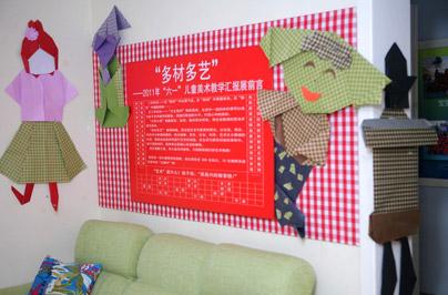 小班美术折纸示范步骤图