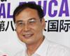 北京汇文中学特级教师:张国