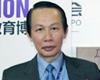 马来西亚驻华大使馆教育参赞:蔡志明