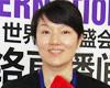 北京市国际教育交流中心、北京市汉语国际推广中心、北京市港澳台教育交流中心