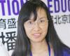 北理工国际教育合作学院:蒋敏荣