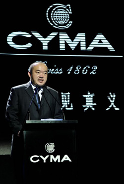 西马表大中华区行政总裁 黄创增
