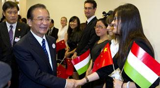 孔子学院,温家宝总理,汉语,匈牙利,罗兰大学