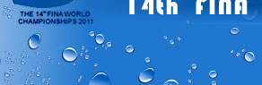 游泳世锦赛,上海世游赛,世界游泳锦标赛,上海游泳世锦赛,2011游泳世锦赛,国际泳联世界锦标赛,游泳世锦赛赛程,游泳世锦赛直播,游泳世锦赛转播表,游泳世锦赛奖牌榜,游泳世界纪录,菲尔普斯,罗切特,北岛康介,朴泰桓,孙杨,张琳,刘子歌,赵菁,郭晶晶,吴敏霞,何姿,何冲,秦凯,陈若琳,游泳世锦赛图片,罗雪娟