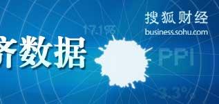 6月经济数据,2011年6月经济数据,CPI,6月CPI,6月PPI,6经济数据统计,6经济数据发布,6月房价