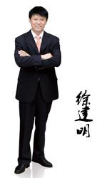徐建明:东风日产技术中心副中心长