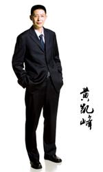 黄凯峰:东风日产商品规划部副部长