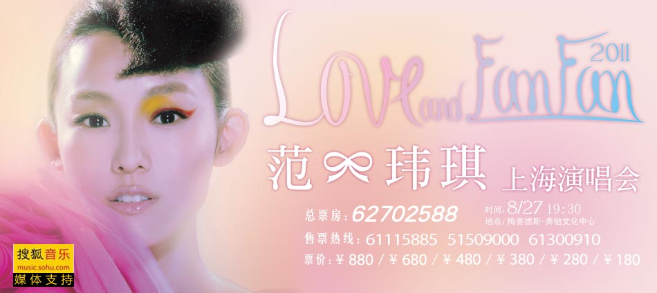 2011JamesBlunt世界巡回演唱会中国站