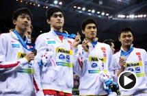 视频-男子4x200自由泳中国摘铜创历史 美国夺冠